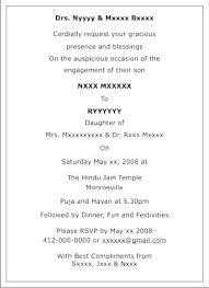 hindu engagement invitations stirring engagement invitation wording 89 engagement invitations