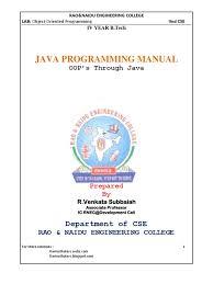 jntu java lab manual programs java programming language