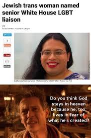 Wew Meme - wew by bakoahmed meme center