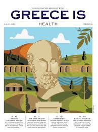 greece is health 2016 2017 by greece is issuu