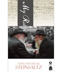 the rebbe book koren publishers my rebbe history biography book categories