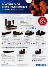 philips home theater with dvd player gain city philips hts7200 hts9140 hts6120 hts3560 hts3510 blu ray
