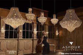 Asfour Crystal Chandelier Asfour Crystal Lebanon Home Facebook