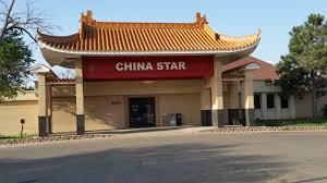 Chinese Home China Star