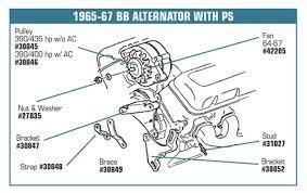 corvette alternator bracket 30852 65 74 alternator power steering mount bracket