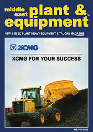 middle east plant u0026 equipment march 2016 edition by middle east