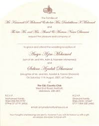 Wedding Invitation Wording Kerala Hindu Reception Samples Reception Printed Text Reception Printed Samples