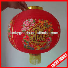 new year lanterns for sale factory sale silk kred cloth new year lantern view