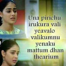 film quotes in tamil 120 best tamil quotes images on pinterest favorite movie quotes a