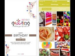 send birthday cards birthday greeting iphone app to send instant birthday cards