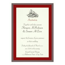 islam wedding engagement bismillah invitation zazzle