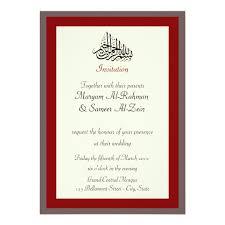 islamic invitation cards islam wedding engagement bismillah invitation zazzle