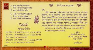 wedding quotes marathi wedding invitation card quotes in marathi wedding invitation