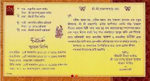 wedding quotes marathi wedding invitation card quotes in marathi wedding invitation