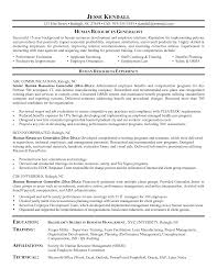 Resume Key Skills Examples Resume Examples Human Resources Generalist Sample Templates Hr