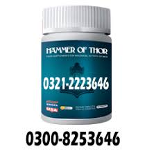 hammer of thor in rawalakot original o3oo8253646 muzaffarabad