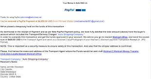 how to accept a job offer via email phone and verbally 11 email