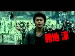 download film genji full movie subtitle indonesia crows zero 3 full movie indonesia sub part 1 gangatho rambabu