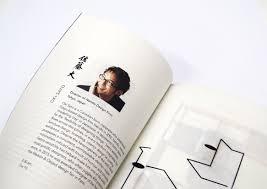 m i n i m a l u2013 a design conference best awards
