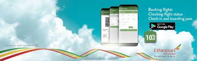 airways reservation siege flights airfares tickets from benin