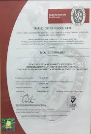 contact bureau veritas ใบร บรองมาตรฐาน iso 27001 digital id company limited
