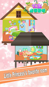 dress up princess home games for kids 简书
