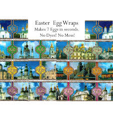 Russian Easter Egg Decorations by Orthodox Eggs Wraps St Joseph For Boys Bookstore