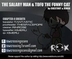 salary man u0026 tofu funny cat 4 salary man u0026 tofu