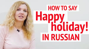 Russia Uncyclopedia Fandom Powered By by Generous How To Say Merry Christmas In Russian Contemporary