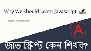 laravel tutorial for beginners bangla laravel bangla tutorial 1 introduction