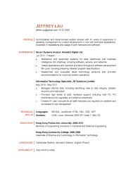 Achin Bansal Resume Procurement Analyst Resume Sample Free Resume Example And
