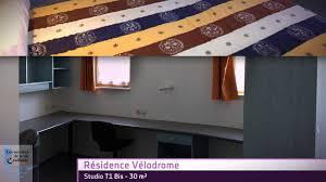 chambre etudiant nancy crous lorraine résidence universitaire vélodrome vandœuvre lès