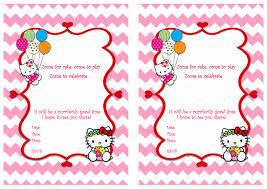 hello kitty free printable birthday party invitations birthday