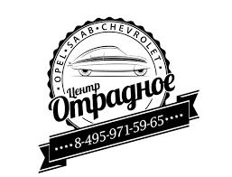hyundai kia logo автосервис hyundai kia в отрадном