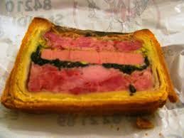 ots de cuisine file rémy de provence pâté en croute de canard au foie gras