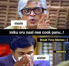 Tamil Memes - funny sister cooking tamil memes collection tamil memes