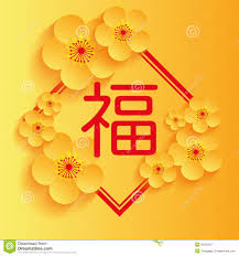 2016 new year greeting card design stock vector image