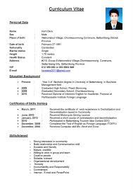 Sample Resume Nz by Resume Vs Cv Nz Get A Good Job Dolphin Fitness Rvc Cv Example New