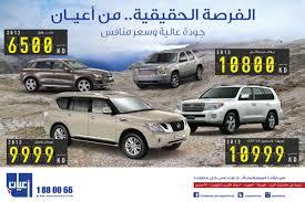 volkswagen kuwait aayan auto