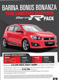 karamu holden is a hastings hsv holden dealer and a new car and