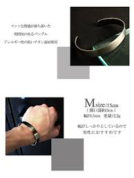 titanium bangle bracelet images Shinjuku gin no kura rakuten global market matte finish plate jpg