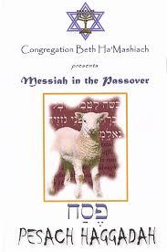 the messianic passover haggadah messianic pasach haggadah