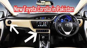 new toyota lineup 2018 toyota corolla in pakistan youtube