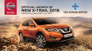 nissan orange nissan laos