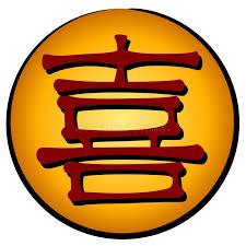 happiness symbol happiness symbol xi royalty free stock photo image