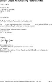 gpsia mushroom bluetooth speaker cover letter authorization letter