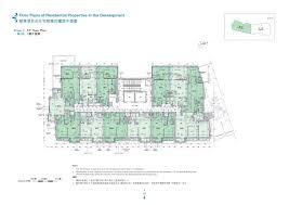 the met blossom 薈朗 the met blossom floor plan new property gohome