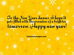 free new year wishes happy new year 2018 wishes quotes messages and greetings free