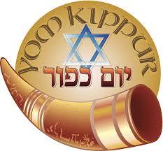 yom jippur royalty free yom kippur clip vector images illustrations