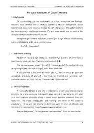 personal quality essay effective language qualities essay essay for you